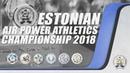 Championship 2018 :: Aerial Silks :: Donita Kostova