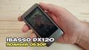 IBasso DX120 обзор аудиоплеера с нейтральным звуком