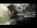 Финал Quantum Break