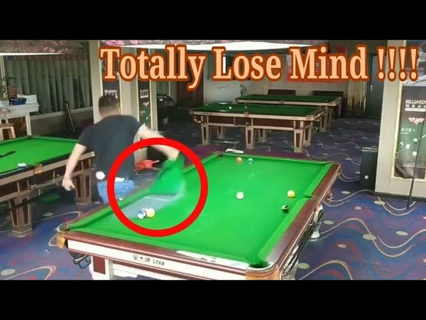 ANGRY POOL PLAYER