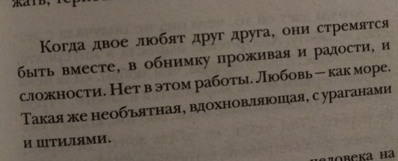 Юлия Гвоздицких | Москва