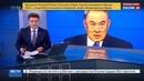 Новости на Россия 24 • Назарбаев: нужно подтянуть всех членов ЕврАзЭС к одному уровню