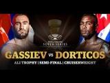 Мурат Гассиев vs Юниер Дортикос _ Murat Gassiev vs Yunier Dorticos. Нокаут в 12 раунде
