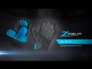 Хоккейные перчатки TRUE XC9 AlexHockey официальный дилер TRUE
