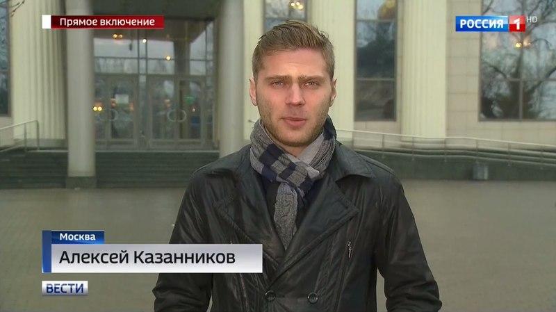 Вести-Москва • Мосгорсуд поставил точку в деле Дениса Сугробова