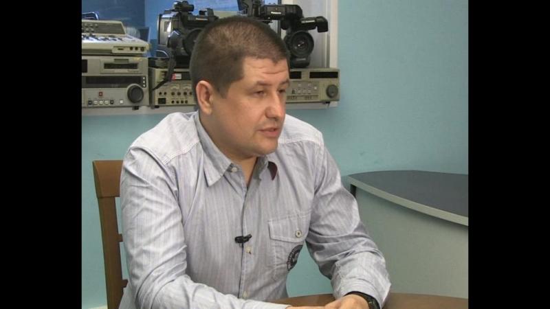 Интервью с генеральным директором компании «Центр коммунального сервиса» Алексеем Бубновым