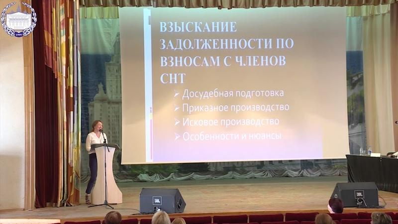 Динара Хакимова,, юрист общественной приёмной Союза садоводов России