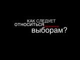Константин Сёмин. АГИТБЛОГ. В гостях у сказки. 29.01.2018 г.