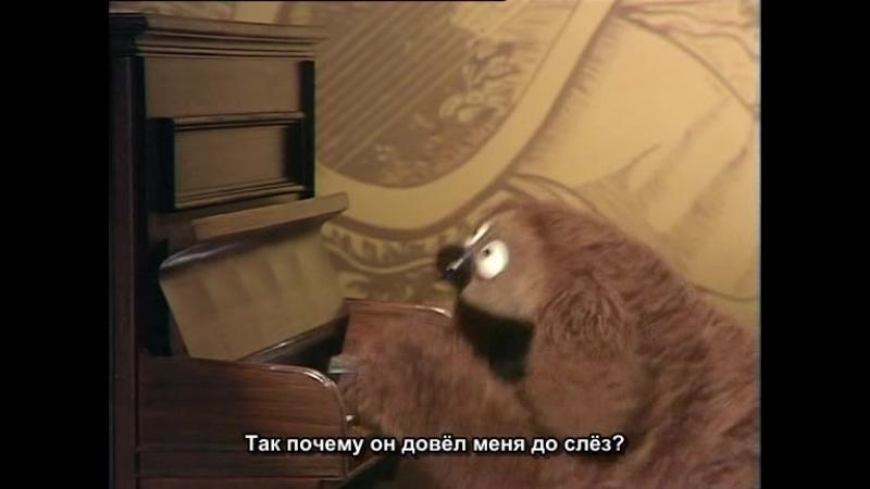 «Маппет-шоу» — англо-американская телевизионная юмористическая программа.1-й сезон ,4--я серия.