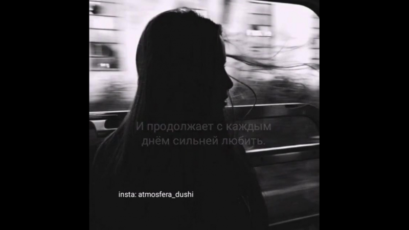 Atmosfera_dushiBYnLKHngp78.mp4