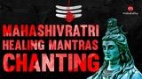 ANCIENT HEALING CHANTS OF SHIVA Shiva Mantras To Remove Negative Energy (FULL ALBUM)