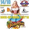 14/10 (вс) - ROCK-OKTOBEER-FEST'18 in Big Ben