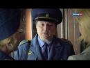 Уральская кружевница (7 серия)