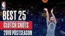 Best Clutch Plays of 2018 NBA Playoffs! NBANews NBA NBAPlayoffs