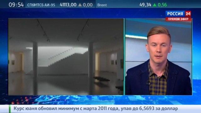 Новости на Россия 24 • Музей русского импрессионизма открывается в Москве