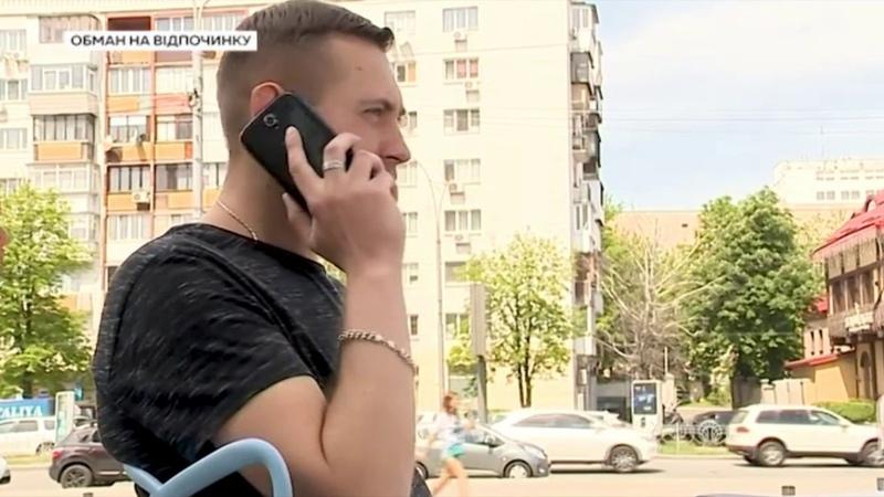 Евгений Моисеенко в передаче Ранок з Україною. Телеканал Украина