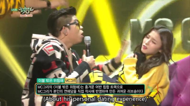 161014 MC GREE - Dangerous @ Music Bank