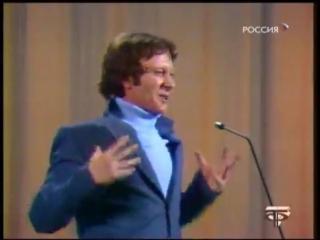 Андрей Миронов - Летняя сцена на пляже