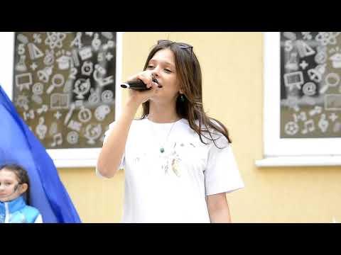 Песня ЧМ 2018 по футболу