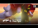 Леди Баг и Супер-Кот — Рина Руж | Трансформация (Канал Disney, альтернативный дубляж)