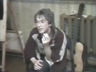 Александр Башлачёв - Интервью Джоанне Стингрей, май 1986. Полная версия