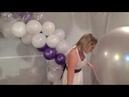 Aurora Wedding Balloon Pop