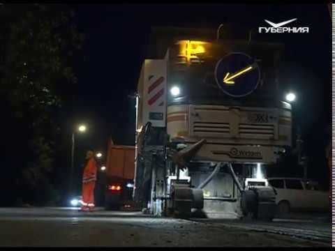 Ремонт дорог в Новокуйбышевске будет завершён к 1 сентября