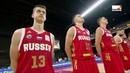 Баскетбол ЧМ 2019 ОТ Бельгия Россия 29 06 2018 50fps