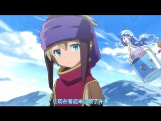 Merc Storia: Mukiryoku no Shounen to Bin no Naka no Shoujo / История Мерк - 1 серия [Озвучка: Рейви & Rina Grey (AniMaunt)]