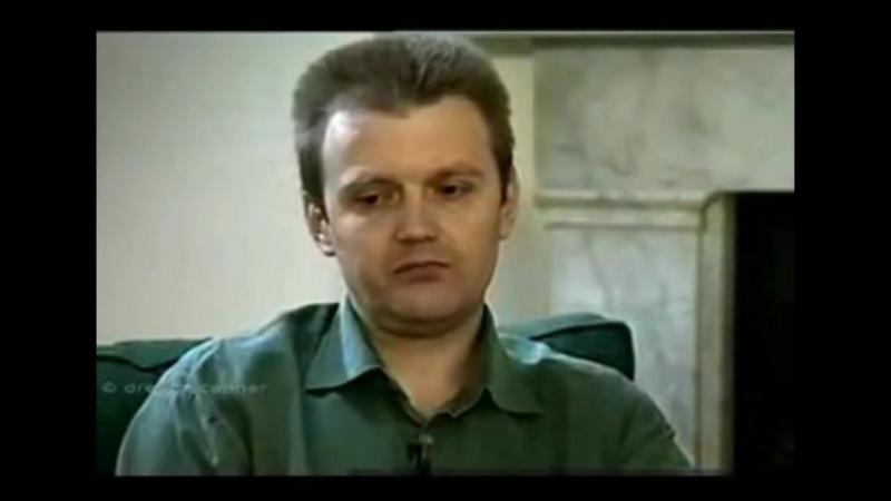 Секретное признание бывшего ФСБшника ч.1_3_Это бомба_Литвиненко Трепашкин Политк
