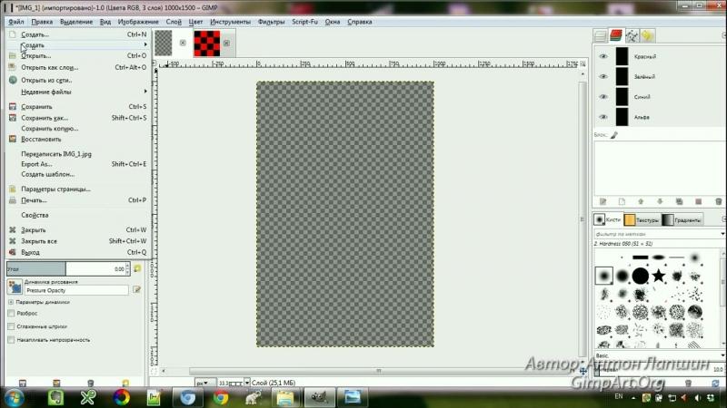Urok_2_-_Chto_takoe_sloi_v_GIMP_-_Video-kurs__39_Azbuka_Gimp_2_0_39