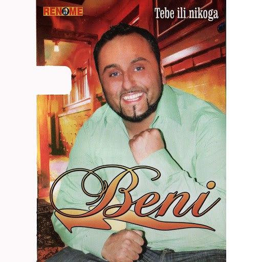 Beni альбом Tebe Ili Nikoga