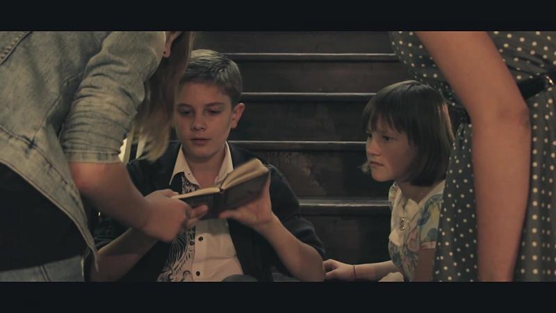 Трейлер к фильму ЭЛИКСИР МИЛЛЕРА от киностудии Admire kids