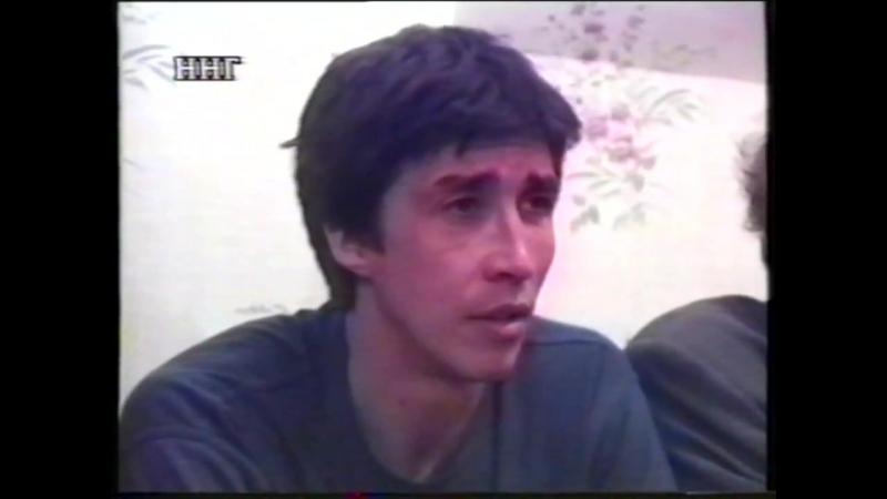 Евгений Банников_Ноябрьское телевидение_1997 г.