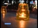 Вести-Иркутск. 22 июня - День памяти и скорби.