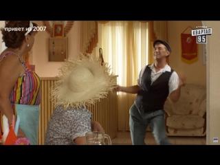 митяй и танцы / привет из 2007
