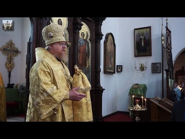 В ближнем наше спасение. Проповедь архиепископа Подольского Тихона. 24.06.2018, Берлин.