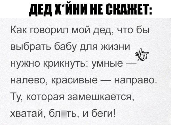 https://pp.userapi.com/c830608/v830608769/1671e1/wIqGLAVsKYM.jpg