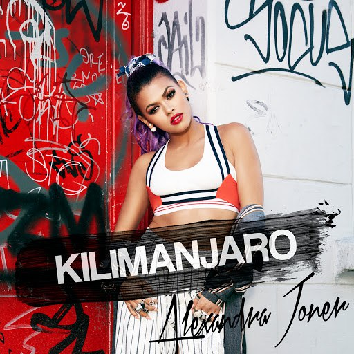 Alexandra Joner альбом Kilimanjaro