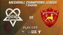 MCL 7. Play-Off. 1/8. HIM vs Winterfell (2 матч)
