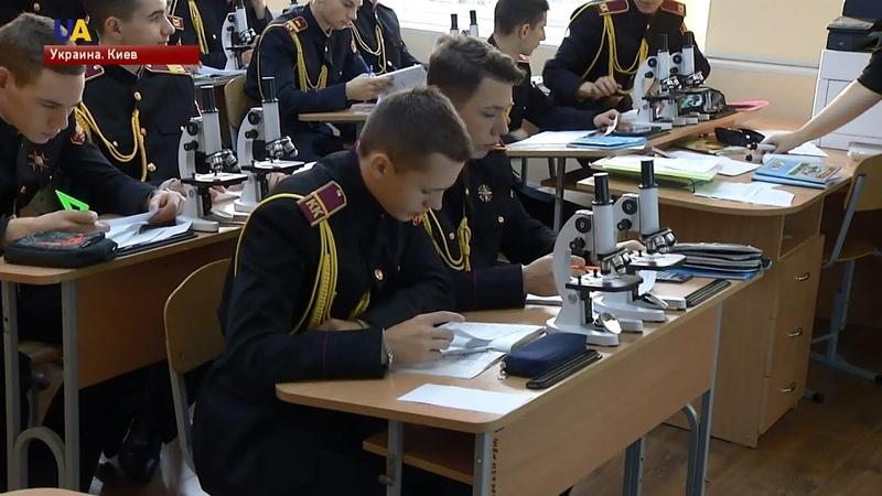 Обучение кадетов