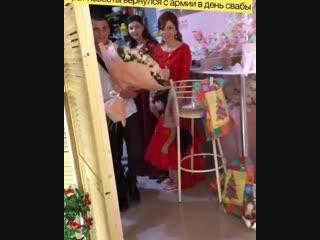 Брат невесты вернулся с армии в день свадьбы🙏❤