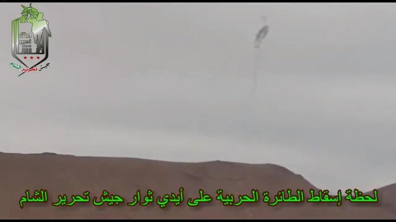 В Сирии в Восточном Каламуне из ПЗРК боевики сбили ещё один истребитель-бомбардировик Су-24, оба пилота погибли... Эль Мюрид