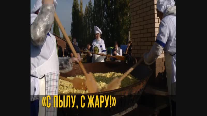 Полтонны картофеля на Покровской ярмарке в Тамбове!