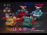 Японская реклама игрушек