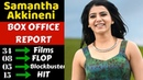 Samantha Ruth Prabhu Box Office Collection Analysis Hit Flop and Blockbuster Movies List