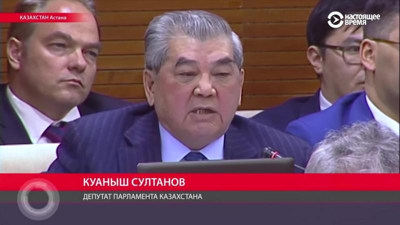 В парламенте заговорили о притеснении казахов в Китае