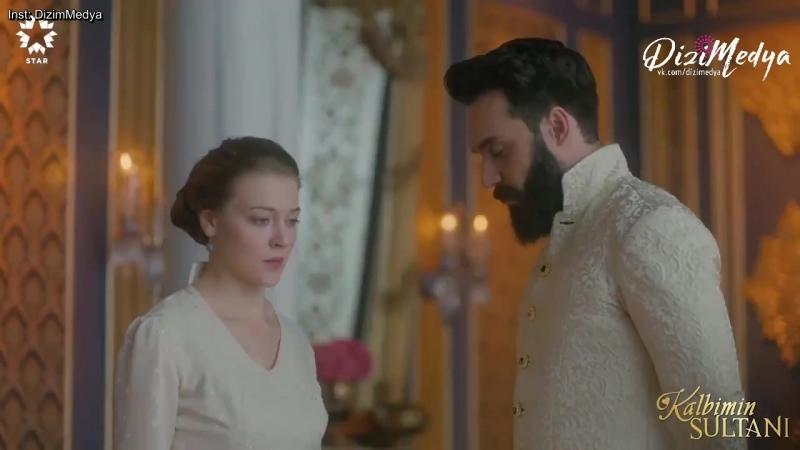 смс 2 - Султан выгоняет Анну из дворца (рус.суб)