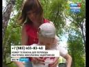 На операцию Матвею Никитину зрители «Вести-Иркутск» за сутки собрали 200 тысяч рублей