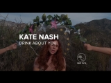 Kate Nash Drink About You